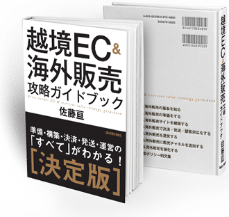 book_sec_img